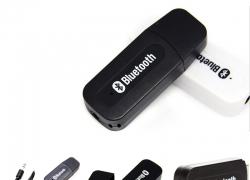Preisverlauf Bluetooth 3.0 Audio Receiver SH-Electronics
