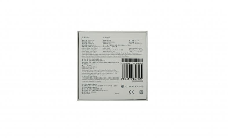 Xiaomi Mi Band 2 von Xiaomi